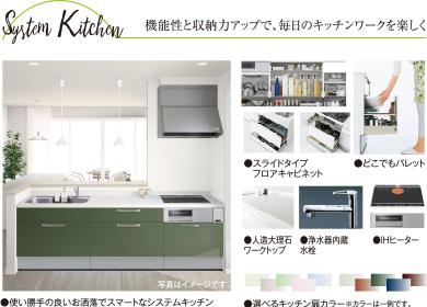 機能性と収納力アップで、毎日のキッチンワークを楽しく