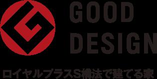 GOOD DESIGN AWARD 2018